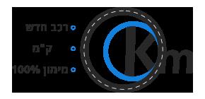 00km Logo
